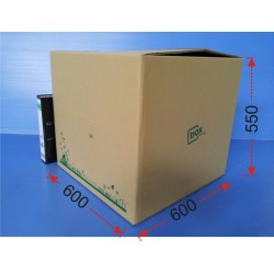 Jumbo Box Sample