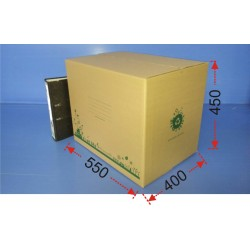 Multi Purpose Box - Heavy Duty Sample