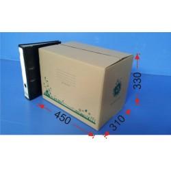 Multi Purpose Box - M Size
